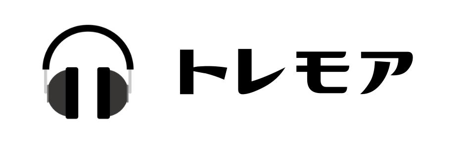 Tre-more トレモア